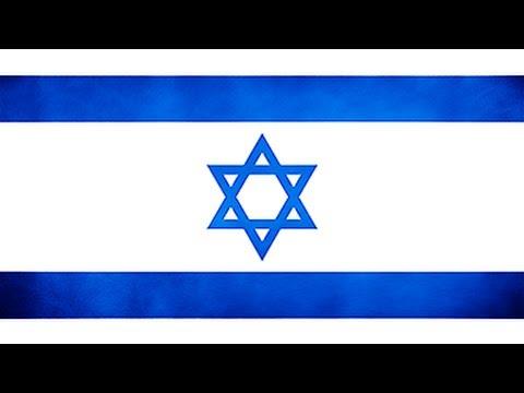 Israel National Anthem (Instrumental)