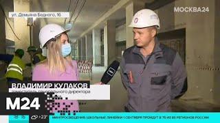 Собянин проинспектировал ход строительства западного участка БКЛ метро - Москва 24