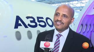 Ethiopian Airlines First A350 XWB Takes Shape የኢትዮጵያ አየር መንገድ የመጀመርያው ኤርባስ A350 XWB