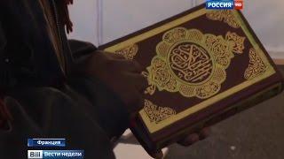 Радикальный ислам зреет в европейских тюрьмах