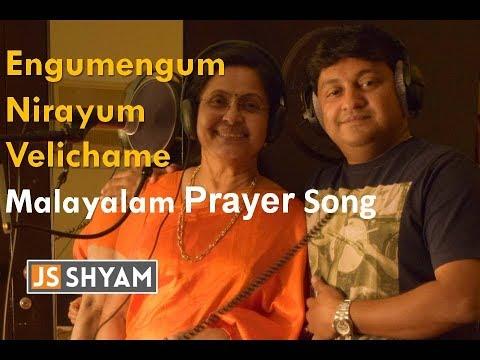 | Engumengum Nirayum Velichame | Malayalam Prayer | Cover by J S Shyam |