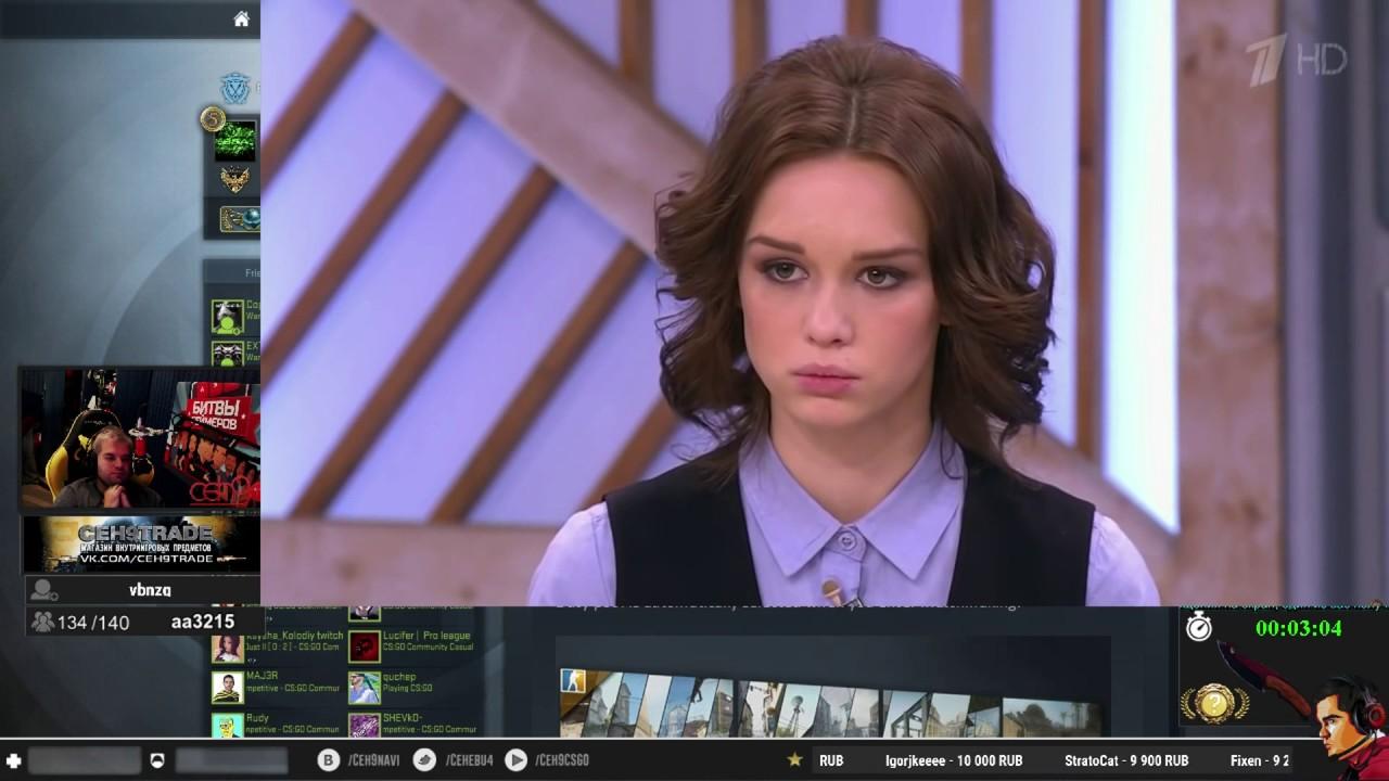 Диана Шурыгина подборка из 132 видео онлайн в хорошем