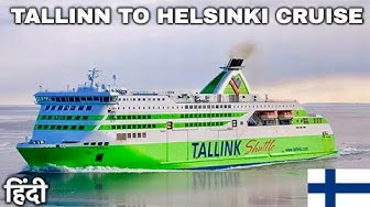 EP1 FINLAND🇫🇮| TALLINN TO HELSINKI CRUISE IN Rs1200| M/S TALLINK STAR | CRUISE SHIP TOUR & REVIEW