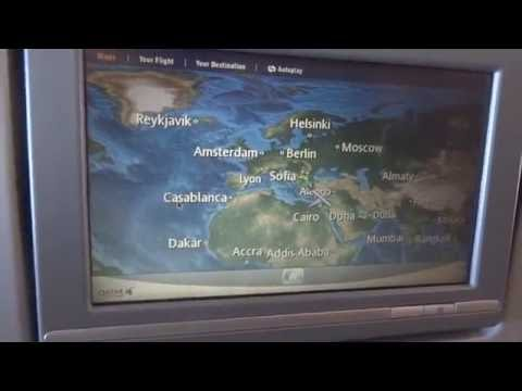 Sofia, Bulgaria - Doha, Qatar Flight 11, Namibia 2016 Trip