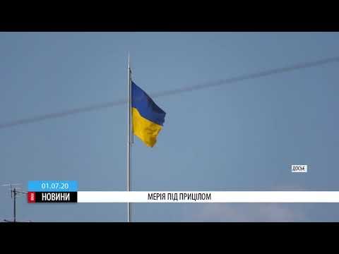 ТРК ВіККА: Черкаську міську раду перевіряє Держаудитслужба