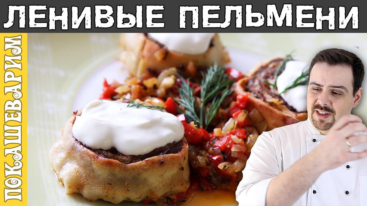 Диетические рецепты салатов на новый год: топ-10, Телеканал СТБ