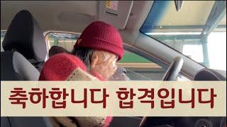 운전면허 2종보통 기능시험 붙는영상 (기 받아가세요)