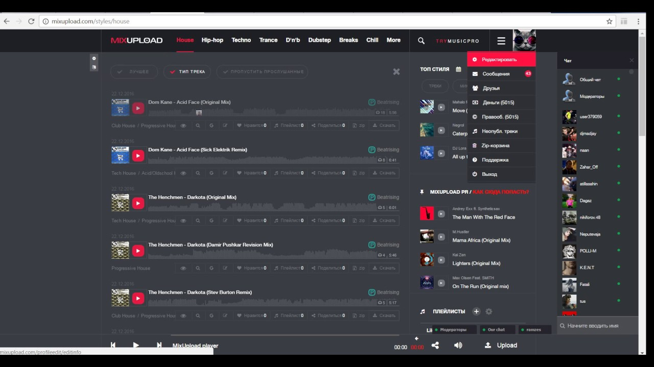 NEW Mixupload - возможность выбора высоты треков