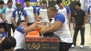 [예선] [프로 +90kg] 제3회 2016 팔씨름 국가대표 선발전 ┃ 2016 ACAC Qualifying Event in Korea