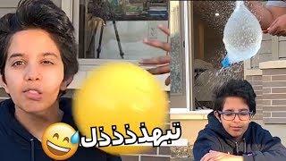 راح فيها عزوز - تجاربنيشن سلو موشن