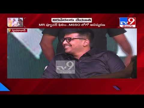 నిరుపేదలకు చేయూత : Mynampally Social Service Organisation సేవా కార్యక్రమాలు - TV9