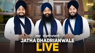 Jatha Dhadrianwale Live from Parmeshar Dwar   28 Oct 2020   Emm Pee