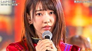 【Full HD 60fps】 HKT48 feat.氣志團 しぇからしか!