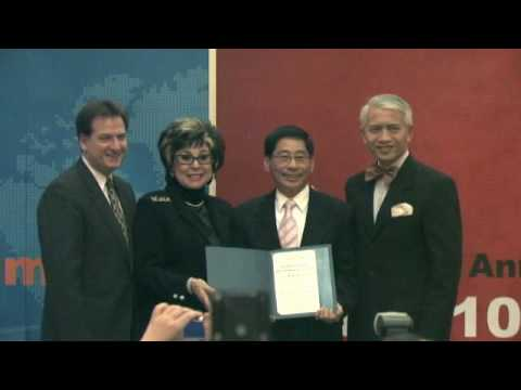 US - China Business Summit Award Winners: Theresa Cheng, Kenneth Yeung,  Paul Hsu
