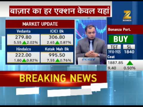 First Trade: Planning to trade today? Know the important cues for market