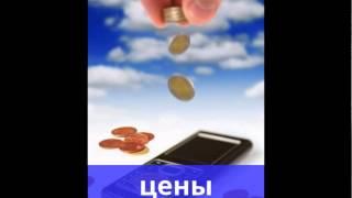 Смотреть видео бумага А4 в Киеве