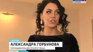"""Открытый хореографический фестиваль восточного танца """"Восточная симфония"""""""