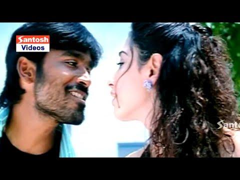 Suryudu Ragane || Simha Putrudu Telugu Movie Video Song || Dhanush, Tamannaah