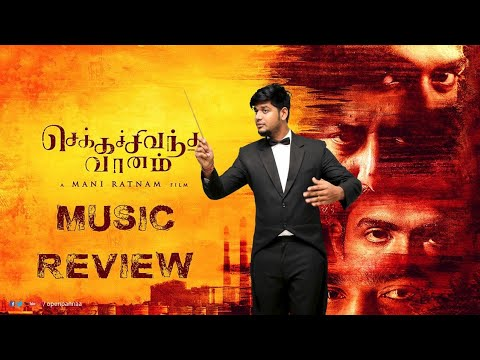 Chekka Chivantha Vaanam Music Review | AR Rahman | Open Pannaa