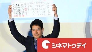俳優の松山ケンイチが19日、都内で行われた映画『聖の青春』初日舞台あ...