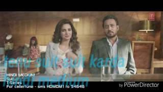 TENU SUIT SUIT  KARDA Dj REMIX SONGS VIDEO