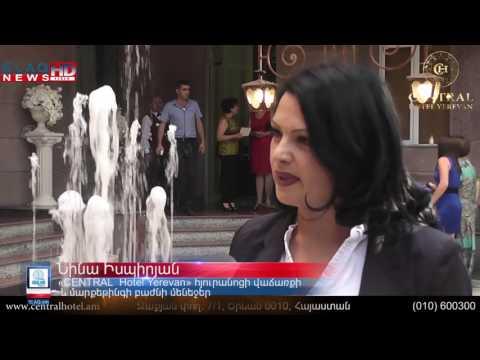 Slaq.am.Նոր հյուրանոց ՝ Երևանի կենտրոնում. «CENTRAL  Hotel Yerevan»