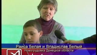 Дети из зоны АТО