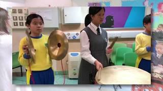 藍田循道衛理小學 Lam Tin Methodist Primary School 藍循