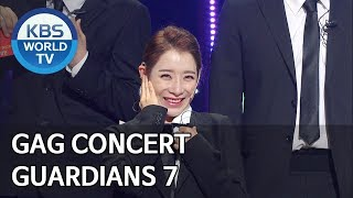 Guardians 7 | 가디언즈 7 [Gag Concert / 2019.06.15]