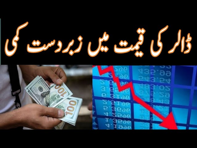 Today US Dollar Rate In Pakistan And Gold Latest News,Today Dollar Price in Pakistan ,Dollar To PKR
