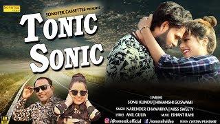 Tonic Sonic | Miss Sweety,Narender Chawriya,Sonu Kund,Himanshi | New Haryanvi Song 2018 Sonotek
