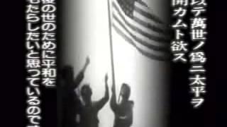 昭和20年8月15日、玉音放送 昭和51年、ご在位50年記念式典 昭和51年、初...