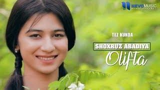 Shoxruz (Abadiya) - Olifta (tizer) | Шохруз (Абадия) - Олифта (тизер)