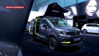 International Geneva Motor Show 2018: стенд Peugeot