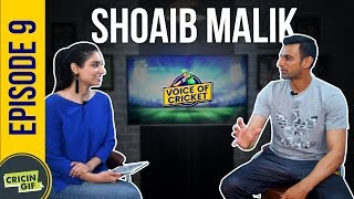 Shoaib Malik in conversation with Zainab Abbas - Voice of Cricket Episode 9