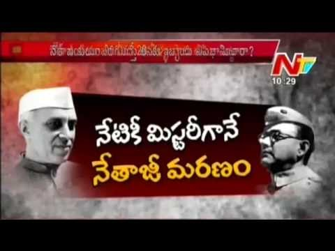 Nehru Government Spied on Netaji's Family for 2 Decades - Controversy