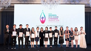 2018 GGEF Women Eco Game Changer Awards Highlights