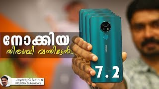 Nokia 7.2 | Malayalam Unboxing and Review  | The Best Smartphone from Nokia in 2019