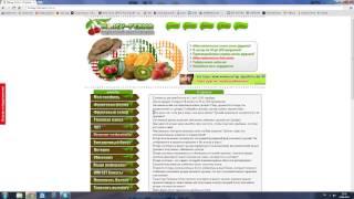 Как заработать в интернете игра Фруктовая ферма Регистрируйся по ссылке хорошие прибыль круто