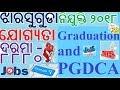 District Employment Exchange Jharsuguda Recruitment 2018/Qualification-Graduation+PGDCA/Salary-8880
