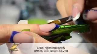 видео гелевые ногти без наращивания в Николаеве