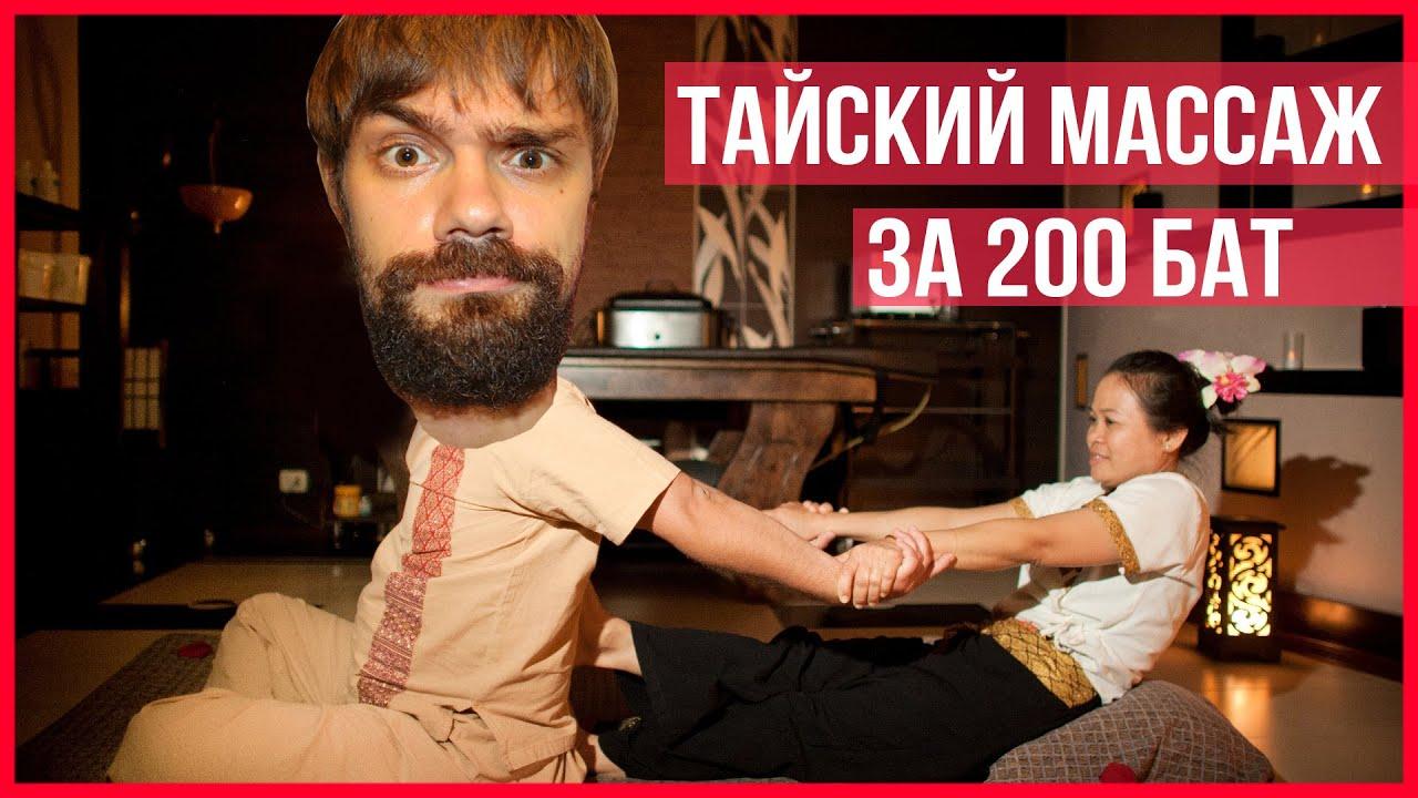 ЭКСКУРСИЯ САФАРИ - КУЛЬТУРА ТАЙЛАНДА, ТАЙСКАЯ ДЕРЕВНЯ, ПХУКЕТ .