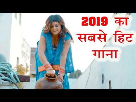 Andy Bhabhi - Sonal Khatri | SV Samrat | Latest Songs Haryanavi 2018