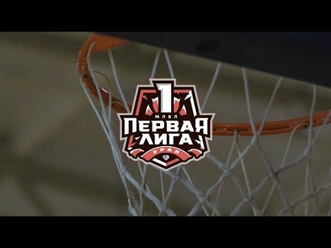 Первая лига – «Урал». Отчетный ролик первого тура