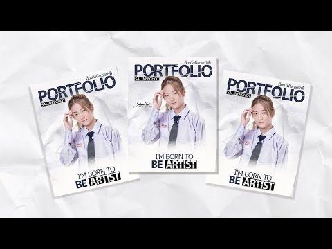 สอนทำ Portfolio ด้วย PhotoshopCC By SalineeChot