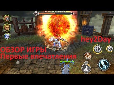 RPG » Онлайн игры, бесплатные игры, играть онлайн