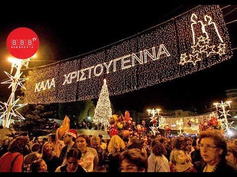 Новогодние традиции и праздники в Греции | Каникулы Ксанти