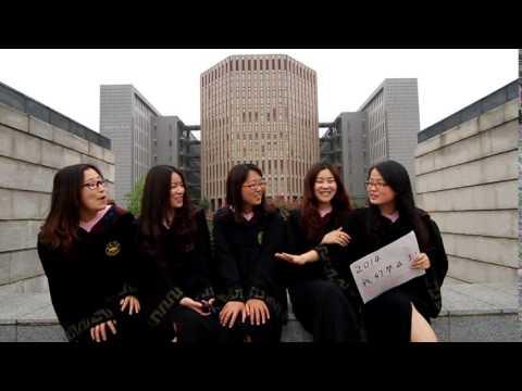 安徽大学2010级西班牙语-毕业视频 Anhui University