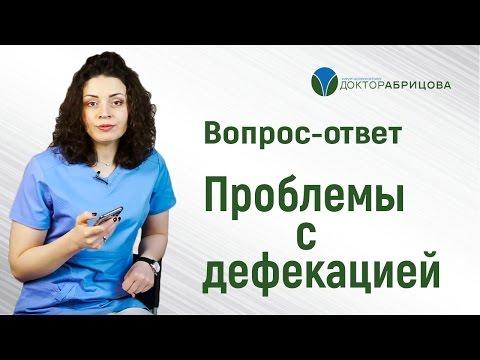 Кровь при дефекации - Лечение запоров