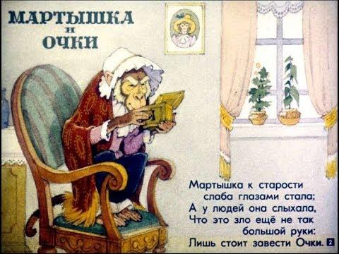 Рисунок обезьяна и очки